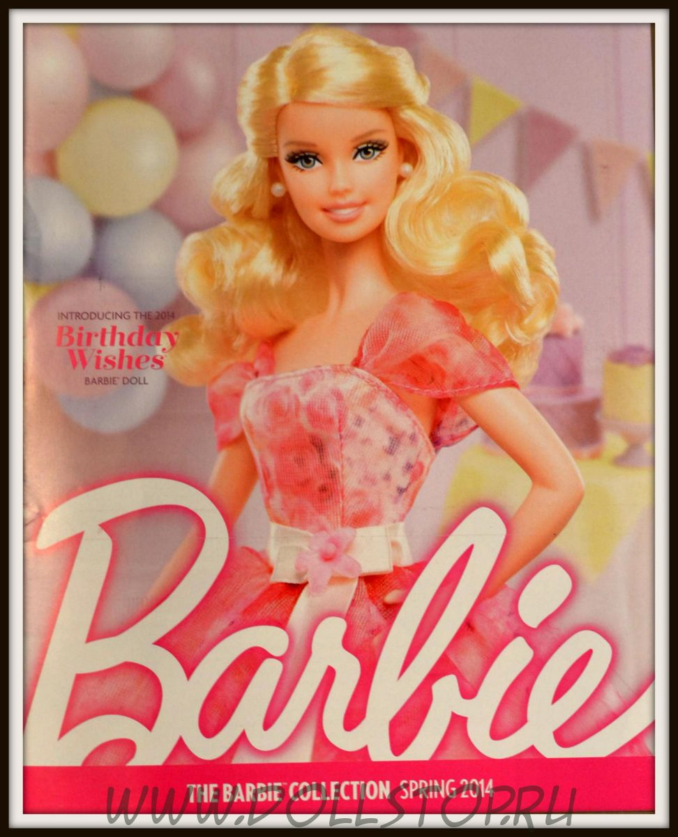 Каталог Барби Коллектор Весна 2014 - The Barbie Collection Spring 2014