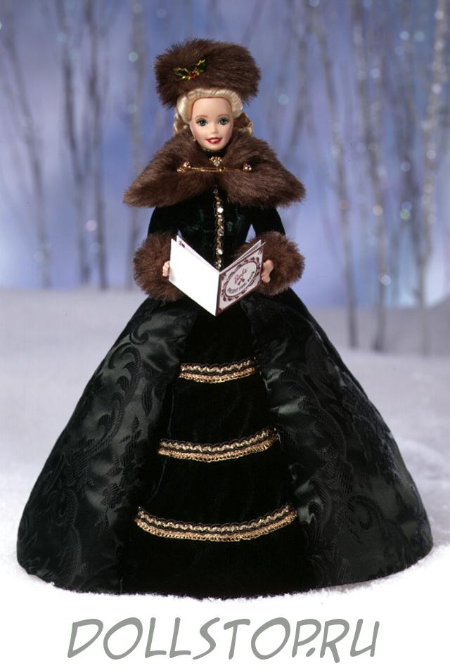 Коллекционная кукла Праздничная фарфоровая Caroler Барби - Holiday Caroler Barbie Doll 1996